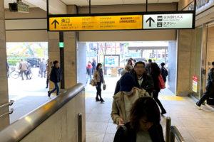 蒲田駅 東口から出ます。