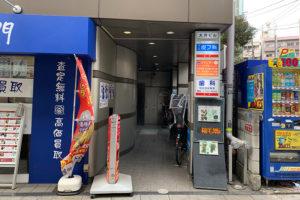 モンサヤーム2号店は3階に。